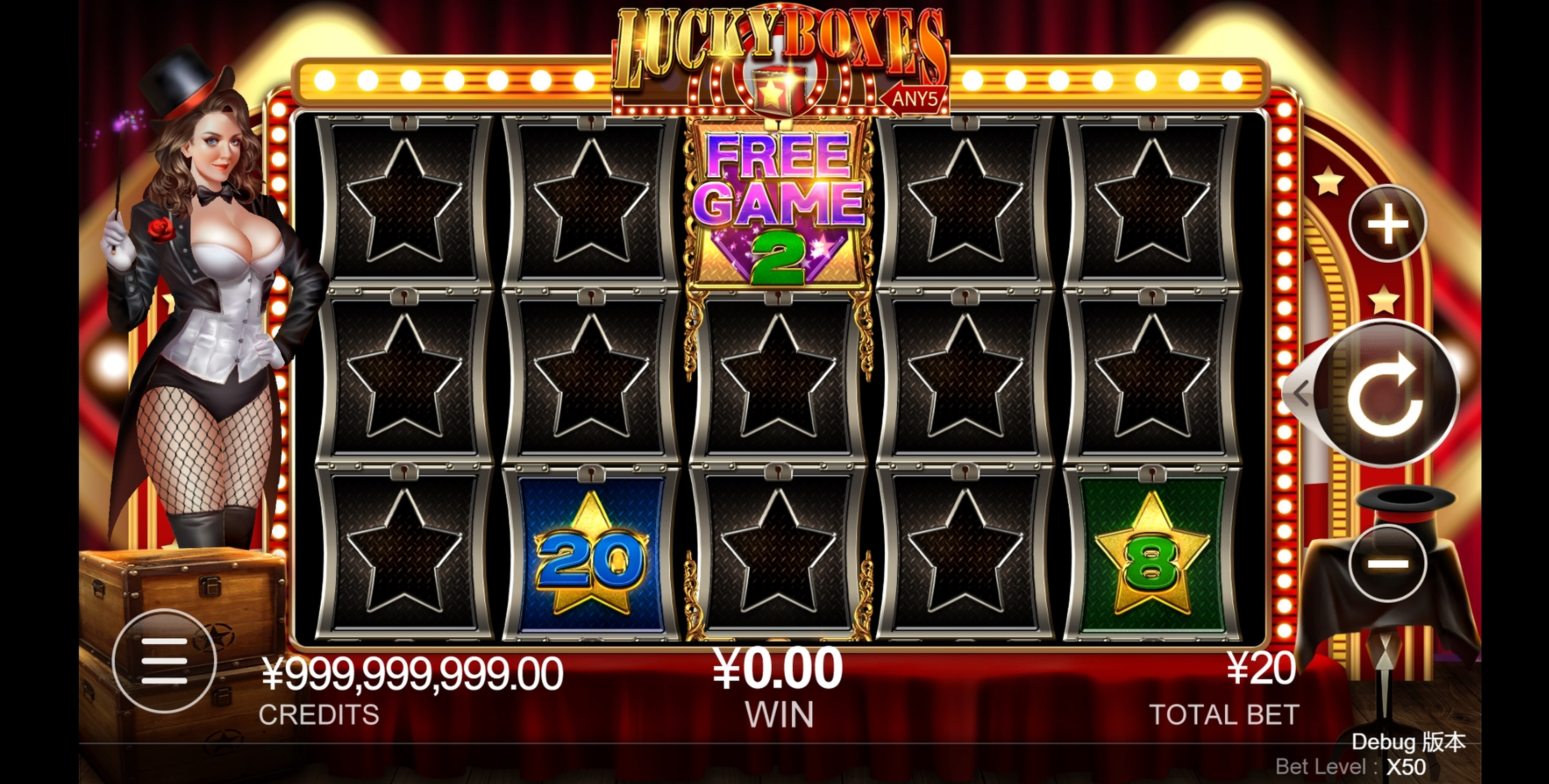 Reels in Lucky Boxes Slot Game by CQ9Gaming