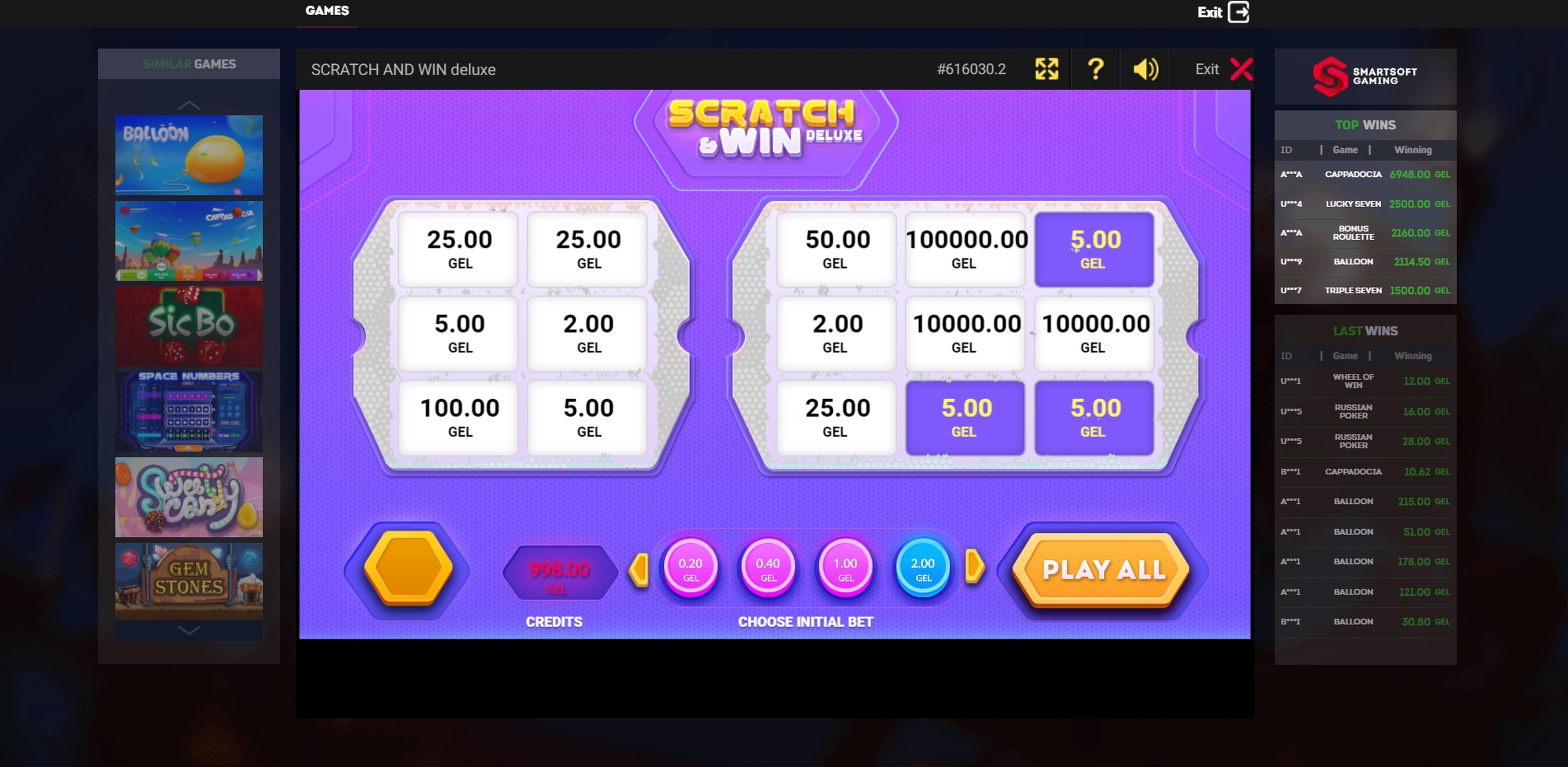 Win Money in Scratch&Win Deluxe Free Slot Game by Smartsoft Gaming