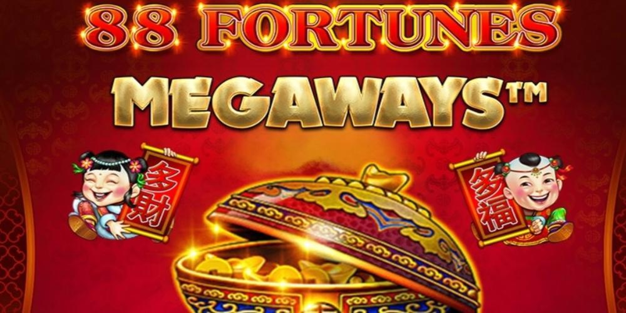 The 88Fortunes (Virtual Teach) Online Slot Demo Game by Virtual Tech