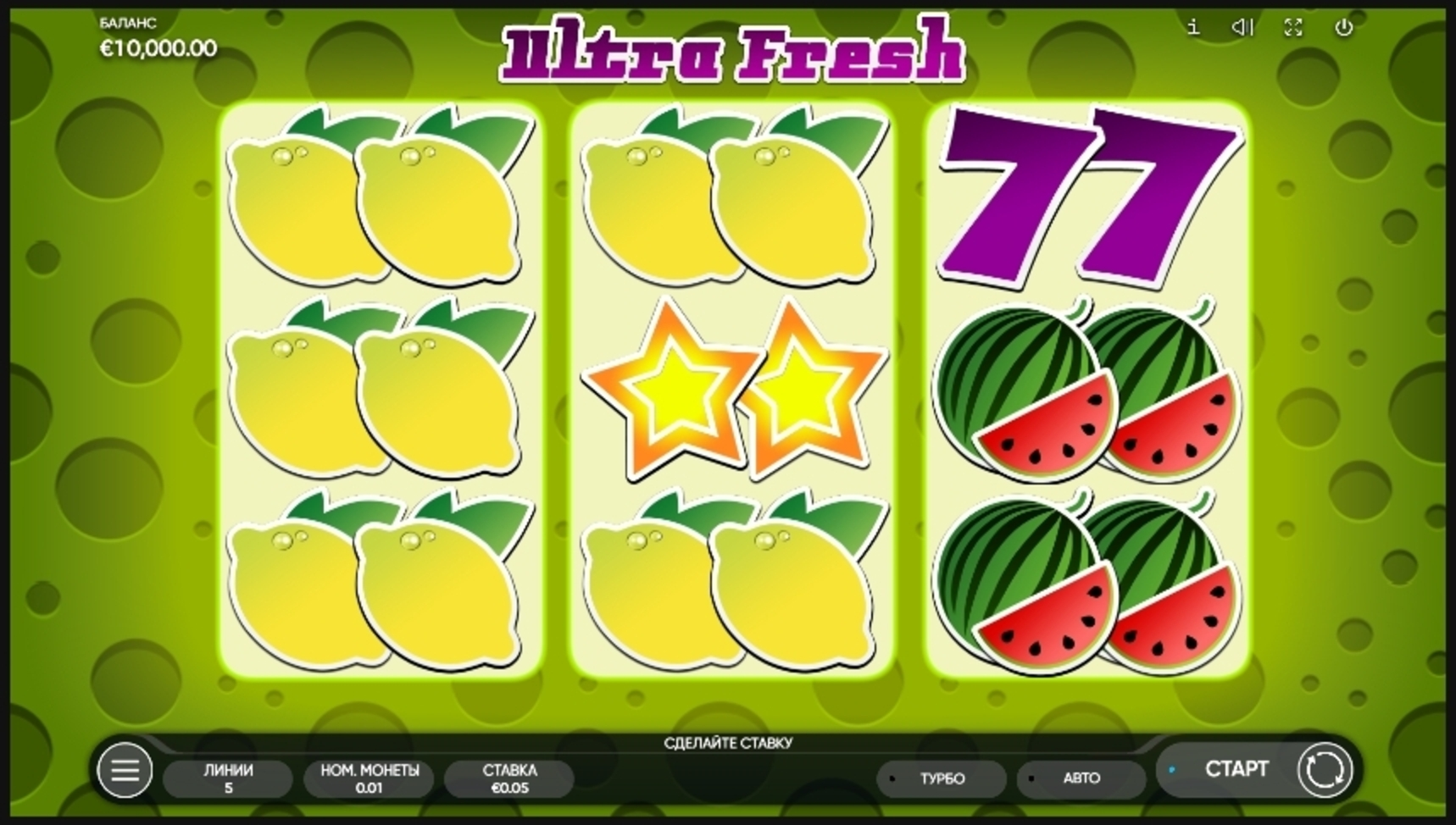 Reels in Ultra Fresh Slot Game by Endorphina