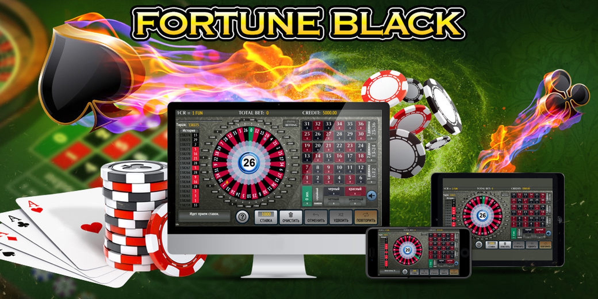 The Fortune Black Online Slot Demo Game by Inbet Games